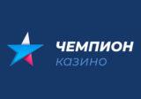 """Турнир """"Сенатская башня"""" в Чемпион казино"""
