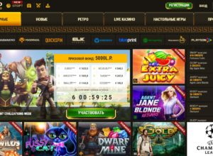 Argo casino games