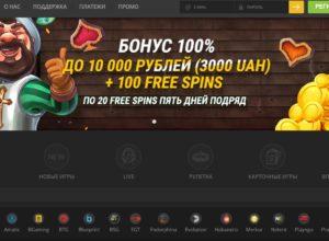 Fast-Pay casino